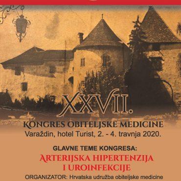 Prva najava XXVII. Kongresa obiteljske medicine